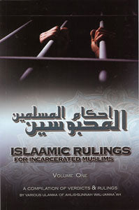 Islaamic Rulings for Incarcerated Muslims
