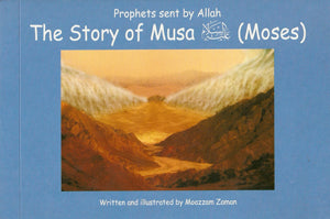 Prophets Sent by Allaah - The Story of Musa (Moses)