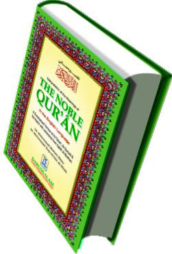 The Noble Qur'an (Standard Fine Paper Hard Back)