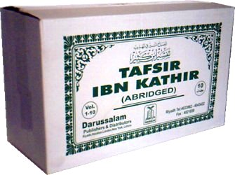 Tafsir Ibn Kathir (Abridged) 10 Vol. Set