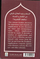 Supplications & Treatment of Ruqyah (Pocket Size)
