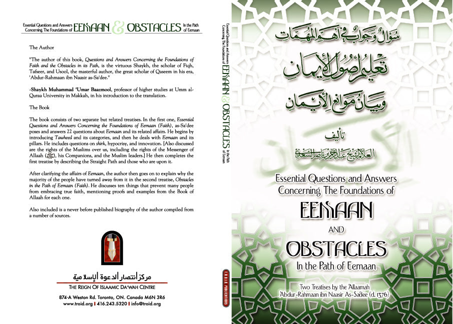 Essential Questions and Answers Concerning the Foundations of Eemaan (Faith) & Obstacles in the Path of Eemaan
