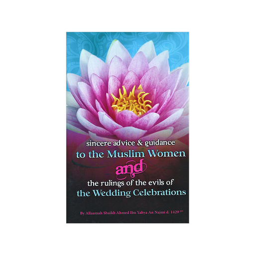 Sincere Advice and Guidance to the Muslim Women and the Rulings of the Evils of the Wedding Celebrations