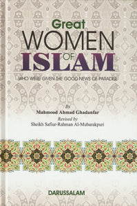Great Women of Islaam