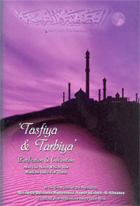 Tasfiyah & Tarbiyah' - Purification & Cultivation and the Need Which the Muslims Have For Them