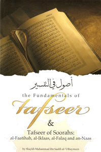 The Fundamentals of Tafseer & Tafseer of Soorahs: al-Faatihah, al-Iklaas, al-Falaq and an-Naas