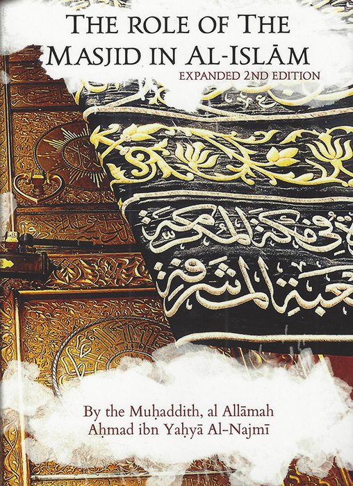 The Role of the Masjid in al-Islām