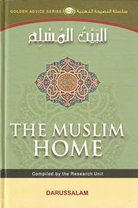 Golden Advice Series 8 - The Muslim Home
