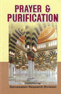 Prayer and Purification (Booklet)