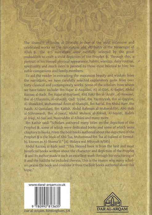 Al-Shama'il Al-Muhammadiyyah: A Commentary on the Depiction of Prophet