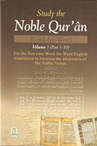 Study the Noble Qur'an word-for-word (3 vol.)