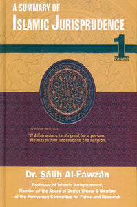 A Summary of Islamic Jurisprudence (2 Vol.)