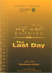 Eemaan Made Easy 5: Knowing the Last Day
