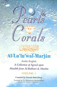 Pearls and Corals (Al-Lulu wal-Marjan) (2 Vol)