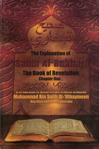 The Explanation of Sahih al-Bukhari: The Book of Revelation
