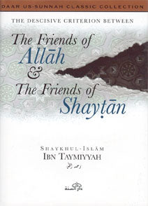 The Decisive Criterion between the Friends of Allah & the Friends of Shaytaan