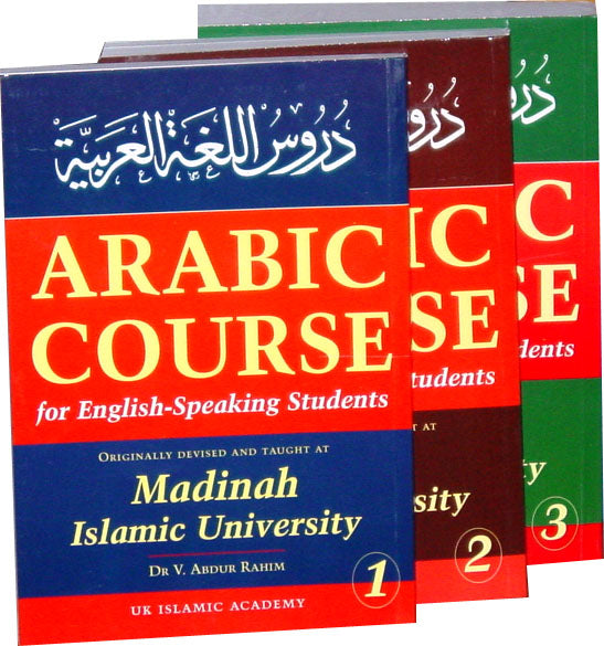 Arabic Course for English-Speaking Students (3 Vol.)