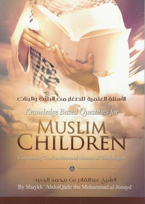 Knowledge-Based Questions For Muslim Children (About The Fundamentals Of The Religion)