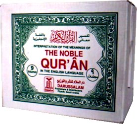 Interpretation of the Meaning of the Qur'an (10 Vol. set)