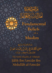 Religious Fundamentals That Every Muslim Should Know