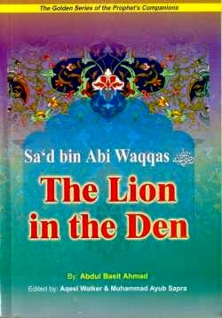 The Golden Series of the Prophet's Companions: Sa'd Ibn Abee Waqqas: The Lion in the Den