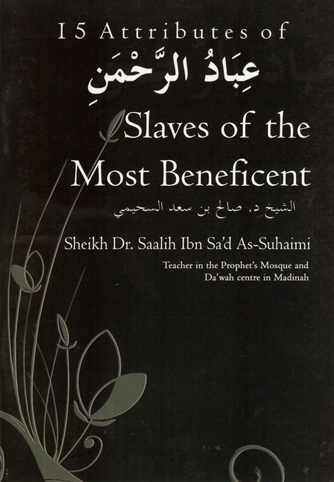 15 Attributes of the Slaves of the Most Beneficent