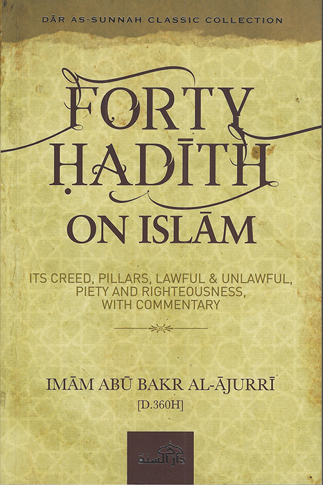 Forty Ḥadīth on Islām