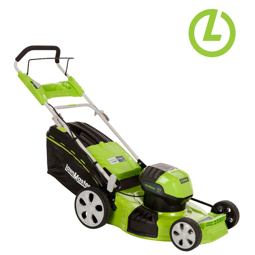 "LawnMaster 20"" Mower"