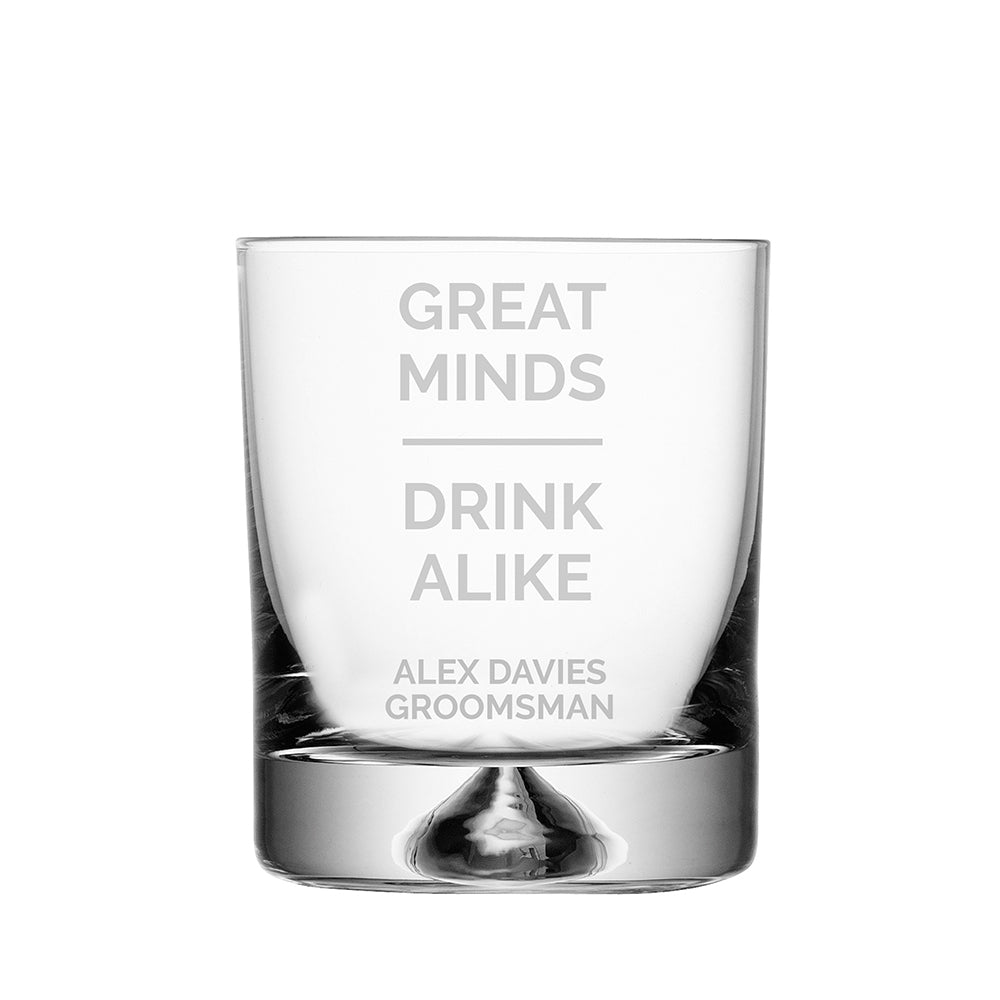 Personalised Great Minds Whisky Tumbler