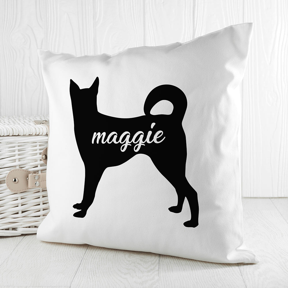 Personalised Husky Silhouette Cushion Cover - treat-republic