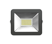50w led floodlight from Batteryworld.ie