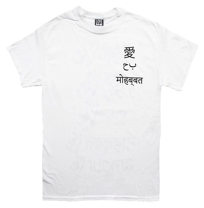 LOVE ME LANGUAGES T-SHIRT IN WHITE