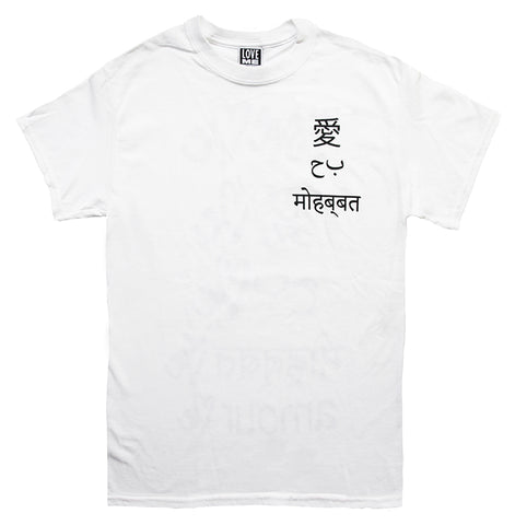Love Me Languages T-Shirt, white