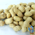 products/BB-MONKEY-NUTS-TUB-3.png
