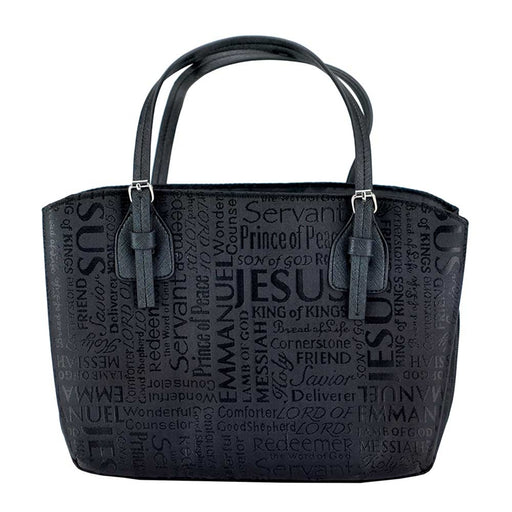 Bible Cover-Names of Jesus-Jacquard Wedge-Black-Large