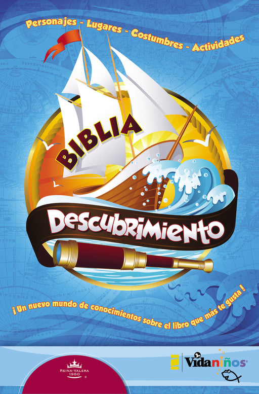 Spanish - Adventure Bible/ RVR Biblia de Aventura