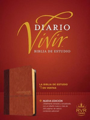 Spanish-RVR Life Application Bible-Brown and Tan Leatherflex