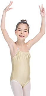 HDW Dancewear Child Nude Leotard - Dancetastic Dancewear