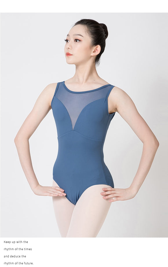 Adult Mesh Detail Neckline Leotard - Dancetastic Dancewear