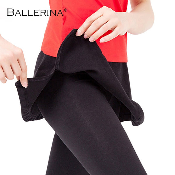 Leggings with Attached Skirt - Dancetastic Dancewear