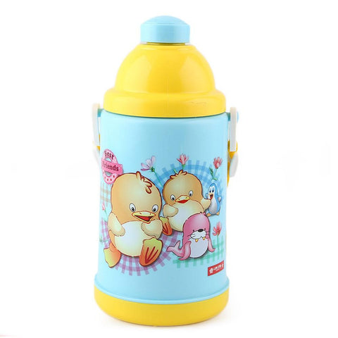 Lion Star School Water Bottle HU-29 500ml - Yellow - test-store-for-chase-value