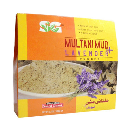 Saeed Ghani Multani Mud Powder 100gm - test-store-for-chase-value