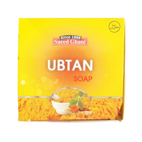 Saeed Ghani Ubtan Soap 75gm - test-store-for-chase-value