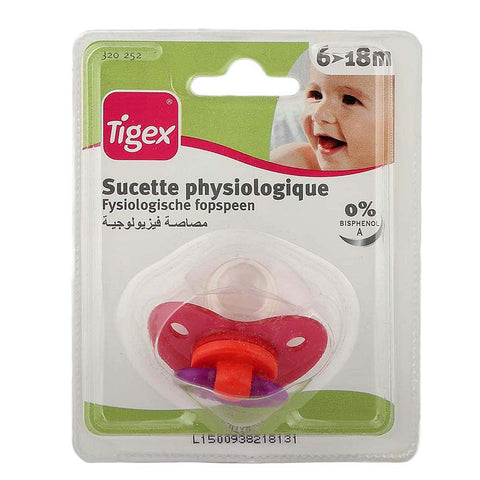 Tigex Smart physiological soother - Dark Pink - test-store-for-chase-value