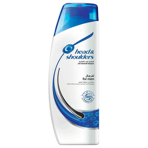 Head & Shoulders Hair Fall Defense Shampoo 200ml - test-store-for-chase-value