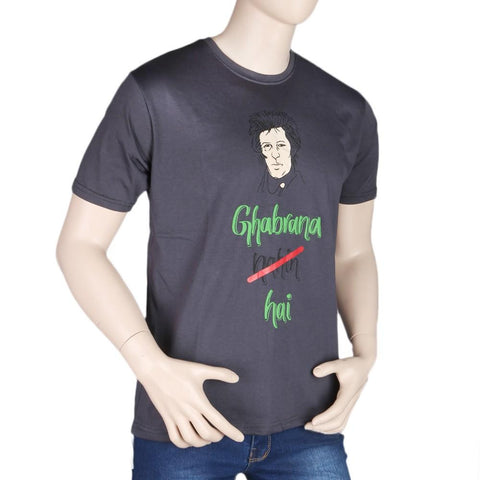 Imran Khan T-Shirt - Grey - test-store-for-chase-value