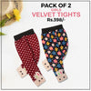 Girls Velvet Tights Pack Of 2 - Multi