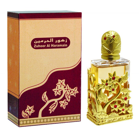 Zuhoor Al-Haramain for Men - test-store-for-chase-value