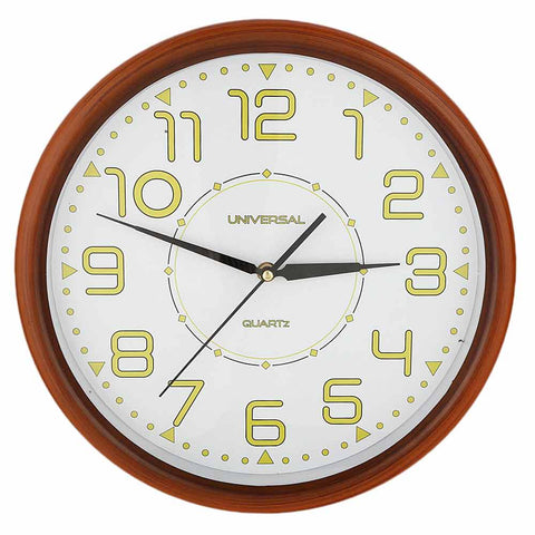 Analog Wall Clock 689 - Brown