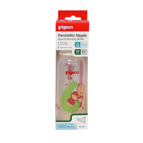Pigeon Feeder (240ml) - test-store-for-chase-value